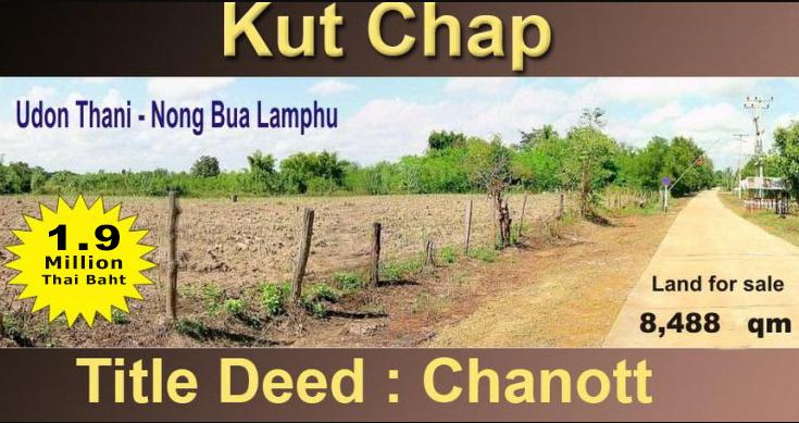 2021-Grosses Baugrundstück in Udon Thani - Kutchap zu verkaufen -