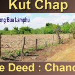 GRosses Baugrundstück zu verkaufen in Udon Thani